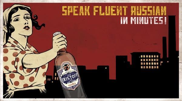 vodka-eristoff-speak-russian-small-32285